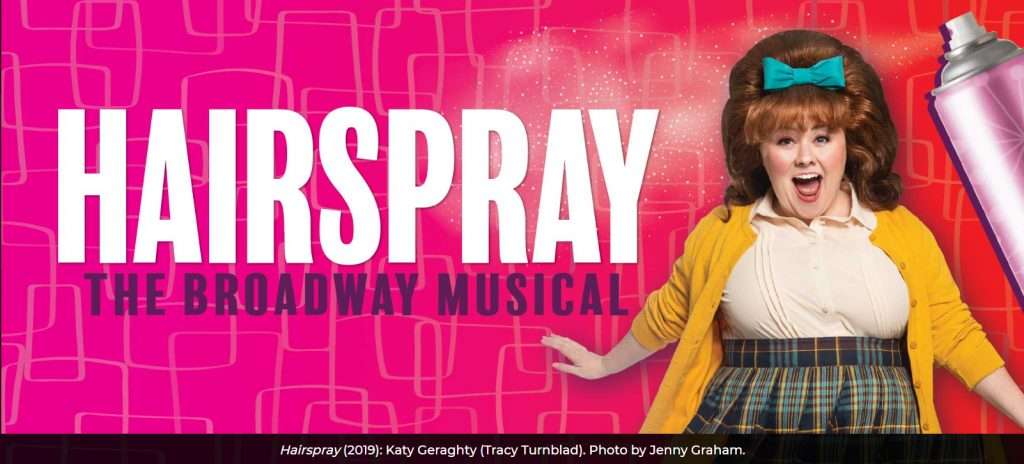 Hairspray production banner from OSF