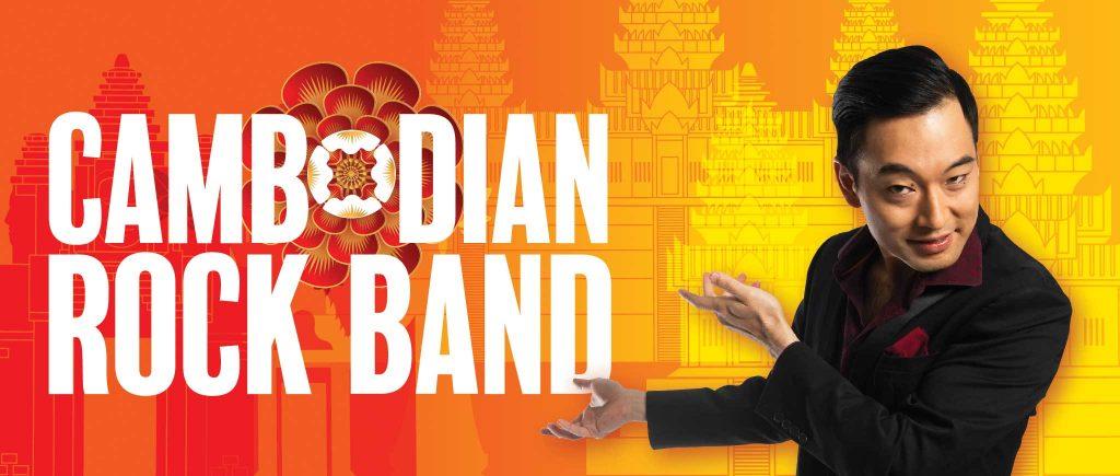 Cambodian Rock Band (2019): Daisuke Tsuji (Duch). Photo by Jenny Graham.